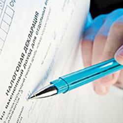 Какая  система налогообложения подходит для Вашего бизнеса