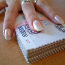 Выгодные кредиты крупного банка