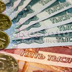 Где взять деньги: кредит и займ