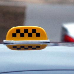 Востребованные услуги компаний такси