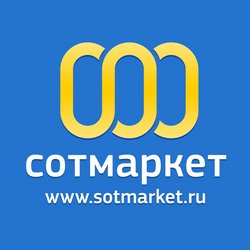 Промокоды Сотмаркет