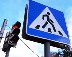 В каком месте перейти дорогу?