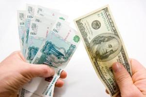 Кредиты и займы где и как получить