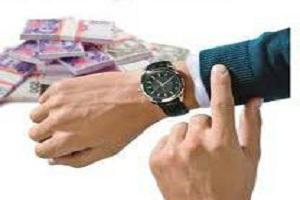 Можно ли получить кредит за день