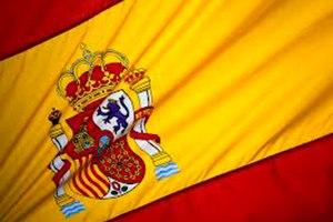 Курсы испанского языка: куда пойти