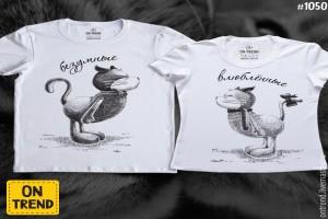 Памятные футболки на заказ от Мистер Росс