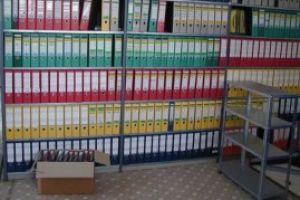 Каким должно быть архивохранилище?