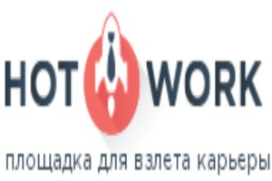 Поиск работы с порталом HotWork