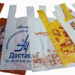 Что нужно знать об изготовлении бумажных пакетов